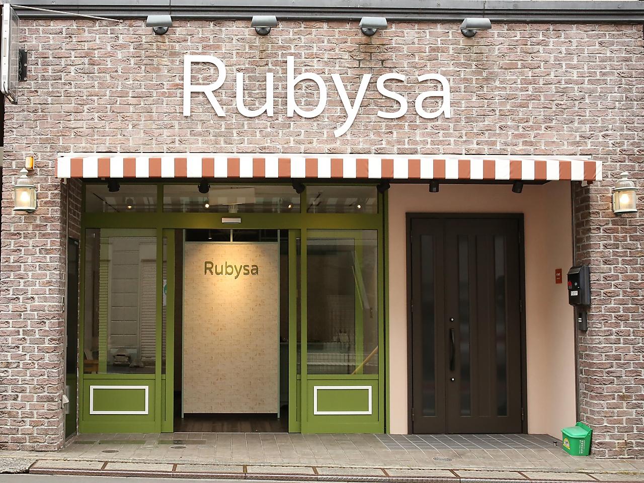 Rubysa
